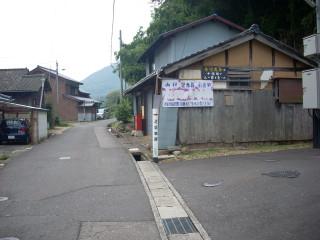 2009110301_4